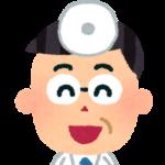皮膚科の先生